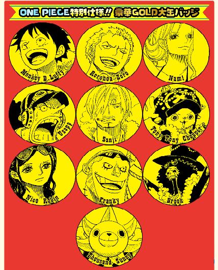 「ONE PIECE FILM GOLD」公開記念
