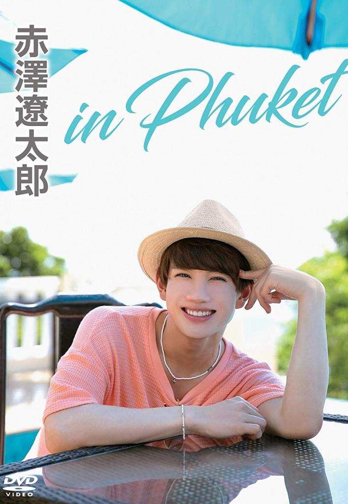 DVD「赤澤遼太郎 in Phuket」 発売記念