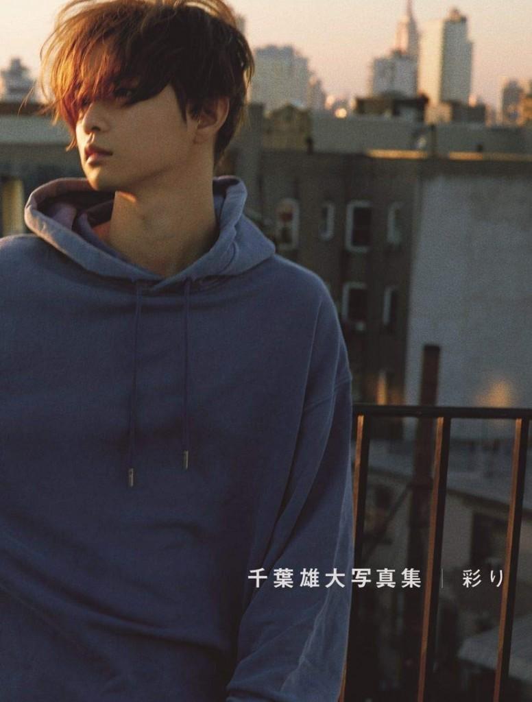 千葉雄大写真集「彩り」発売記念握手会