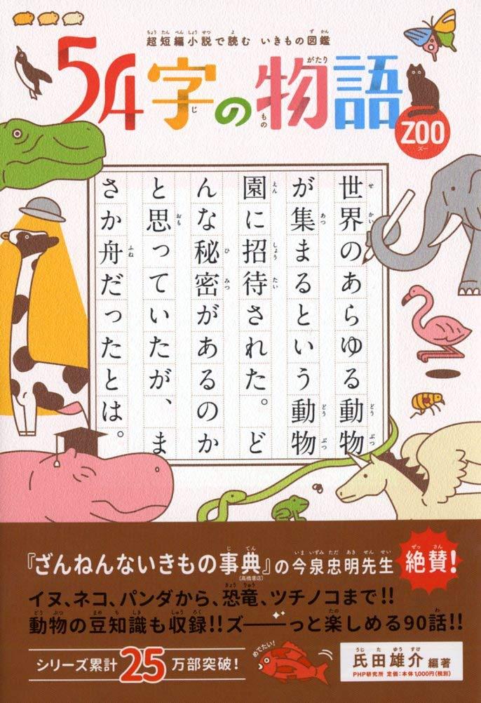 氏田雄介先生 トーク&ワークショップ&サイン会