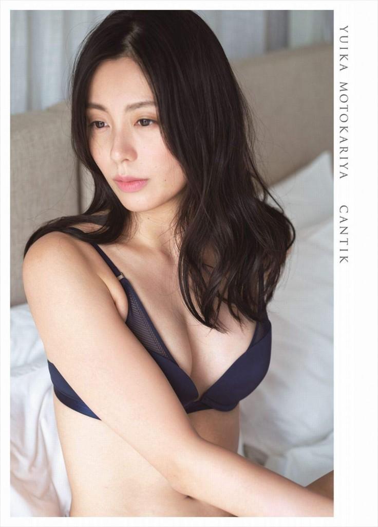本仮屋ユイカさん写真集発売記念イベント
