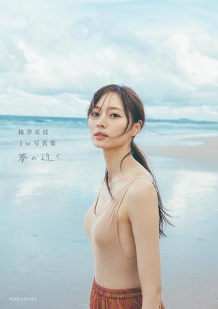 乃木坂46 梅澤美波1st写真集「夢の近く」 発売記念パネル展