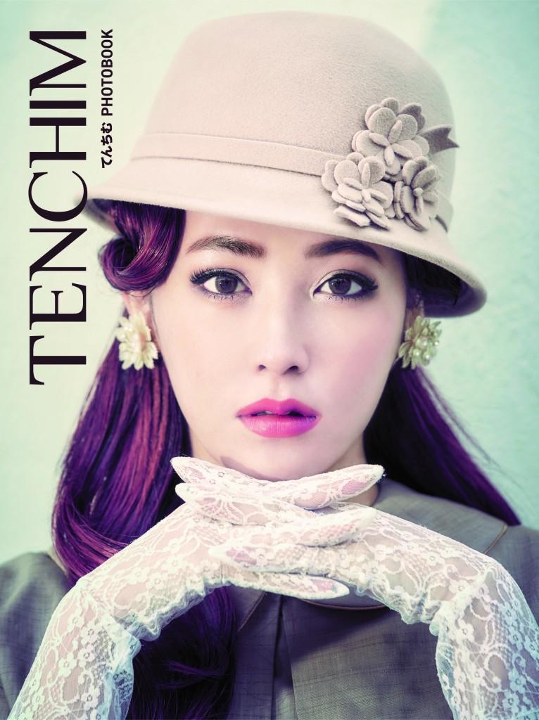 てんちむ 写真集『TENCHIM』発売記念 お渡し会