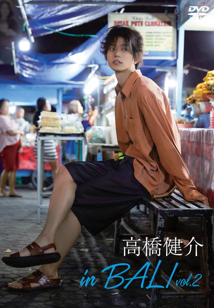 『高橋健介 in BALI vol.2』DVD発売記念イベント